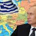 Δίνει πόνο ο Πουτιν! Τα ελληνικά 2η επίσημη ξένη γλώσσα στη Ρωσία