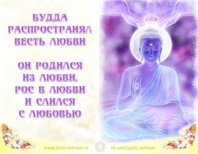 Budda_Love_JA_640х820