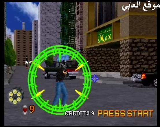 تحميل لعبة virtua cop 1 من ميديا فاير