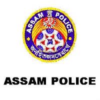 131 पद - राज्य स्तरीय पुलिस भर्ती बोर्ड - एसएलपीआरबी भर्ती