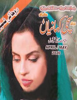 Sachi Kahaniyan April & May 2020 Pdf Download