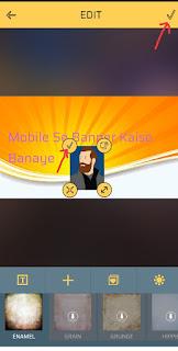 Banner Kaise Banaye