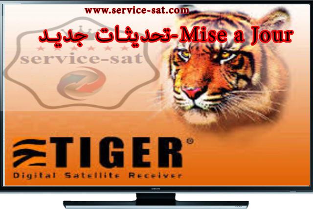 جديد الموقع الرسمي  TIGER