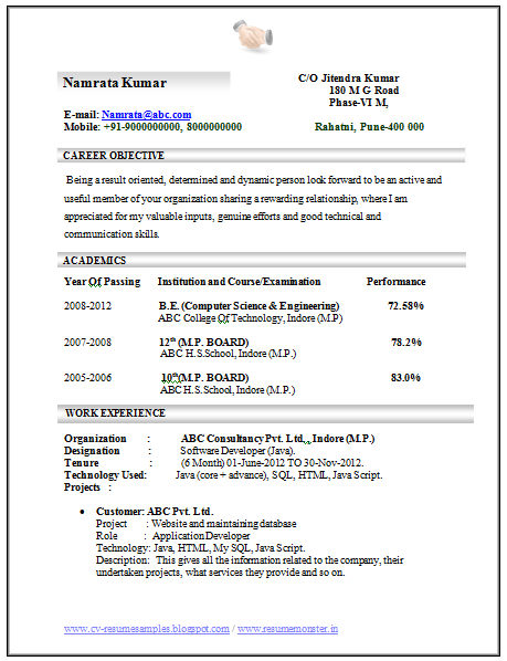 resume samples for computer science engineers