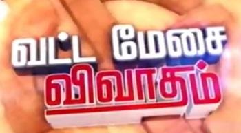 Vatta Mesai Vivaatham 08/04/2016 Puthiya Thalaimurai Tv