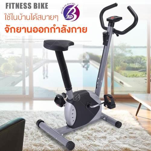 จักรยานออกกำลังกาย Exercise Bike จักรยานบริหาร Fitness จักรยานปั่นในบ้าน