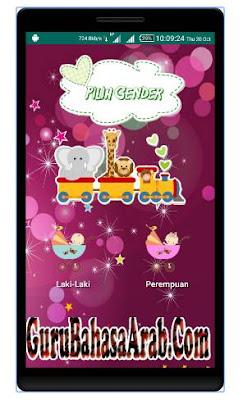 Aplikasi Android Nama Bayi Dalam Bahasa Arab