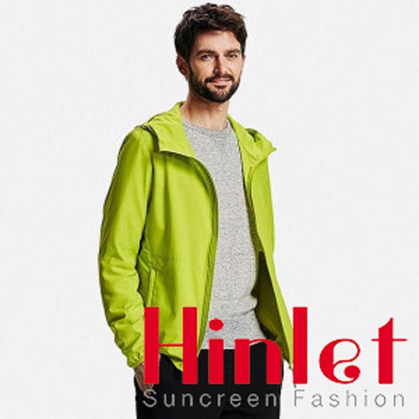 áo khoác chống nắng nam màu vàng