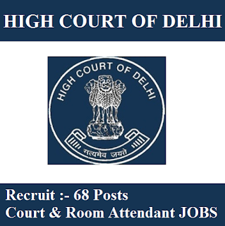 High Court of Delhi, New Delhi, Delhi, 10th, High Court, Court Attendant, Room Attendant, freejobalert, Sarkari Naukri, Latest Jobs, delhi high court logo