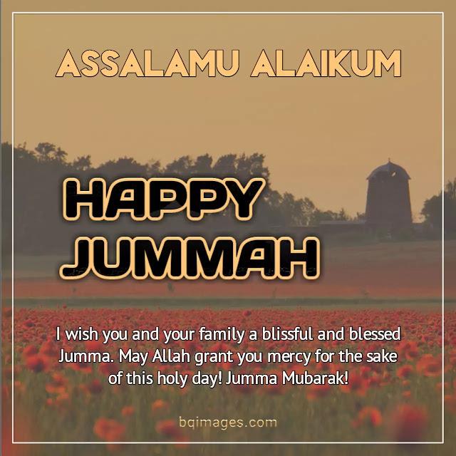 Jumma Mubarak pics with dua in English