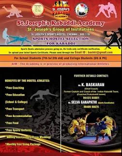 kabaddi-coaching-training-centre-Tamilnadu