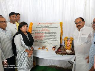 मंत्री डॉ. विजयलक्ष्मी साधौ ने 30 लाख की लागत से नवनिर्मित उपस्वास्थ्य केंद्र भवन का किया लोकार्पण