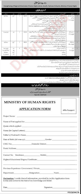 Latest Ministry of Human Rights Jobs 2021