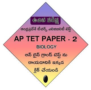 http://exams.navachaitanya.net/index.php/dashboard