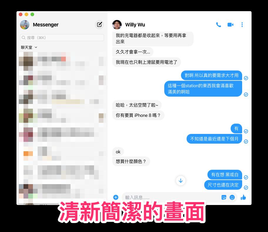 Messenger for Mac