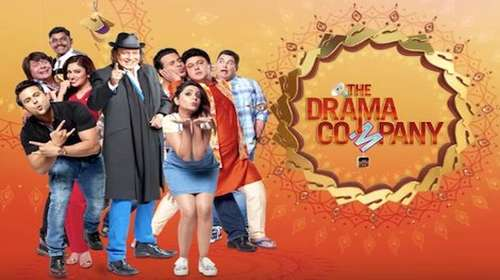 Poster Of The Drama Company 15th October 2017 Episode 27 300MB Free Download