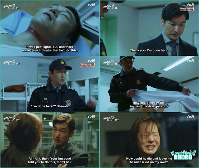 the robbery thief wife accuse the prosecutor Shi Mok - Secret Forest: Episode 2 korean Drama