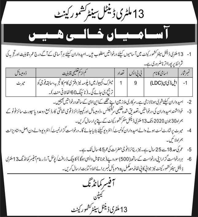 Pak Army LDC Jobs 2020 in 13 Military Dental Center Kashmore