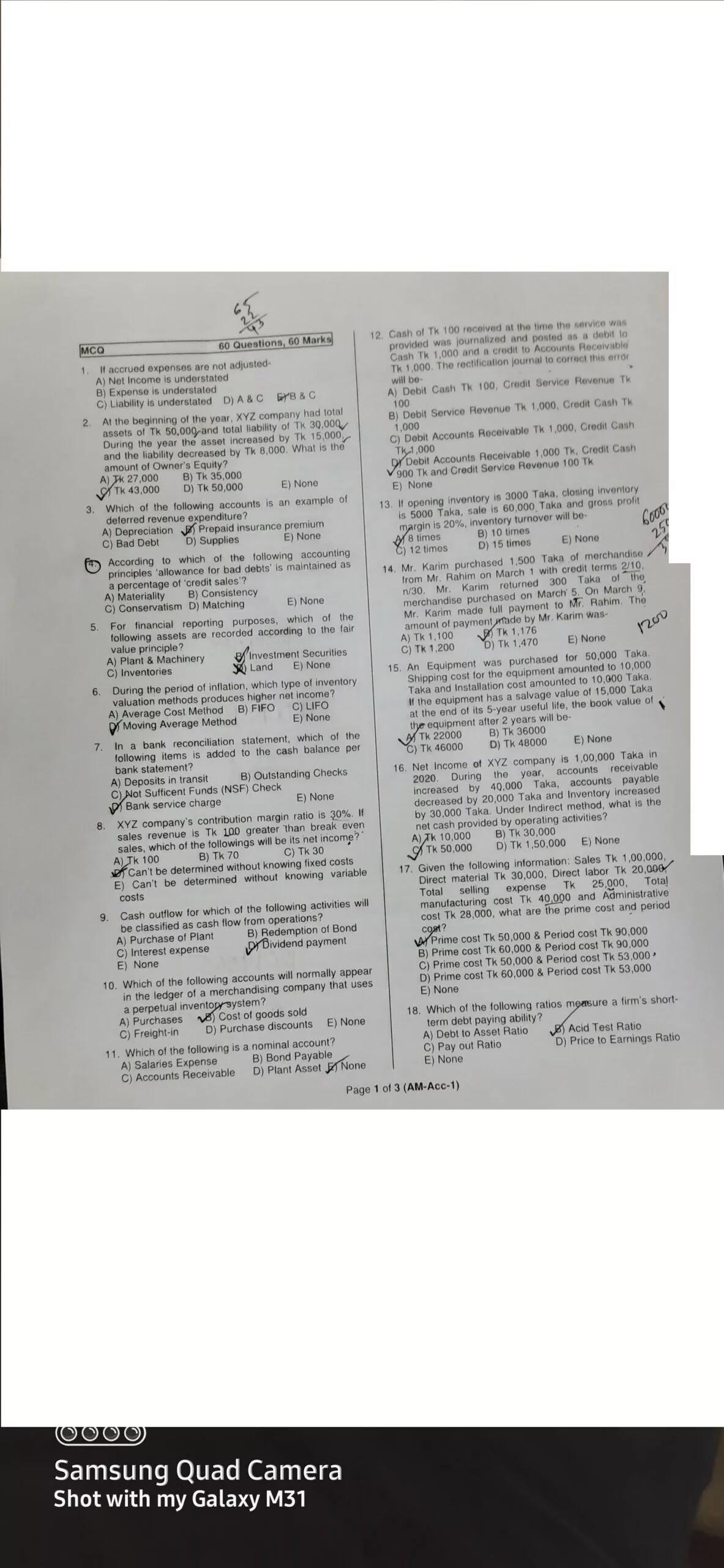 তিতাস গ্যাস কোম্পানী Titas Gas Exam Question Solution 2021 (TGTDCL) এর নিয়োগ পরীক্ষার প্রশ্ন সমাধান ২০২১