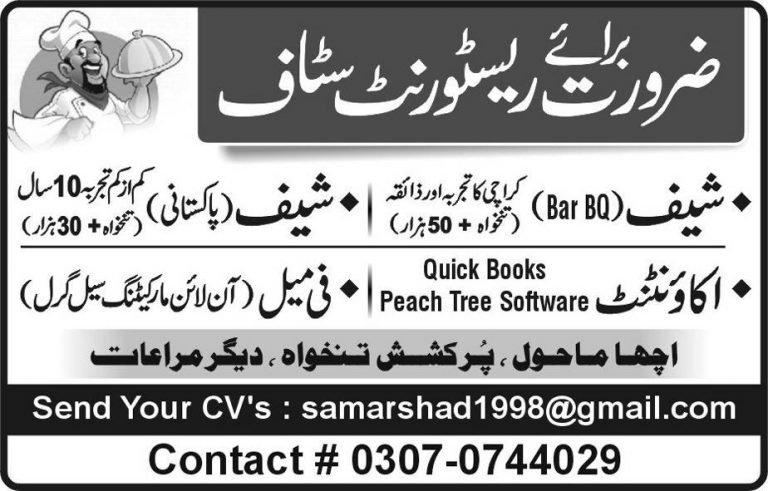 Restaurant Jobs 2019 For Accountant And Other Staff Male