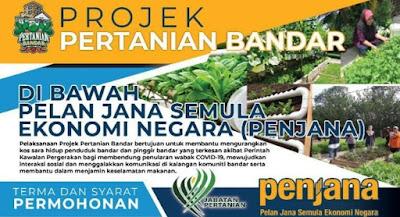 Permohonan Projek Pertanian Bandar PENJANA (Borang)