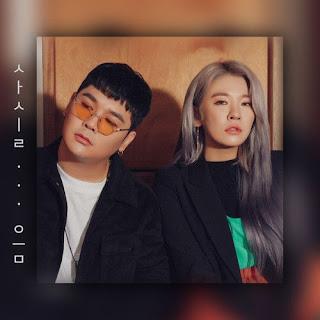 [Single] Almeng - Um (MP3) full zip rar 320kbps