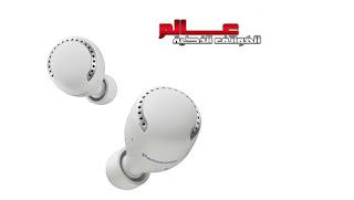 مواصفات و مميزات سماعات الأذان Panasonic RZ-S500W  سماعات اذن لاسلكية باناسونيك Panasonic RZ-S500W
