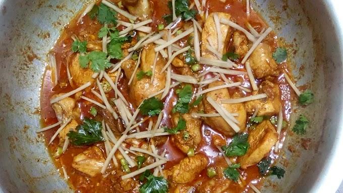 Restaurant Style Ginger Chicken Recipe