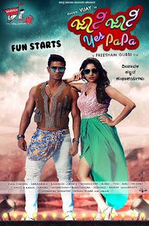 Download Takkar Pe Takkar (Johnny Johnny Yes Papa) (2021) Hindi Dubbed Full Movie 384MB 480p HDRip