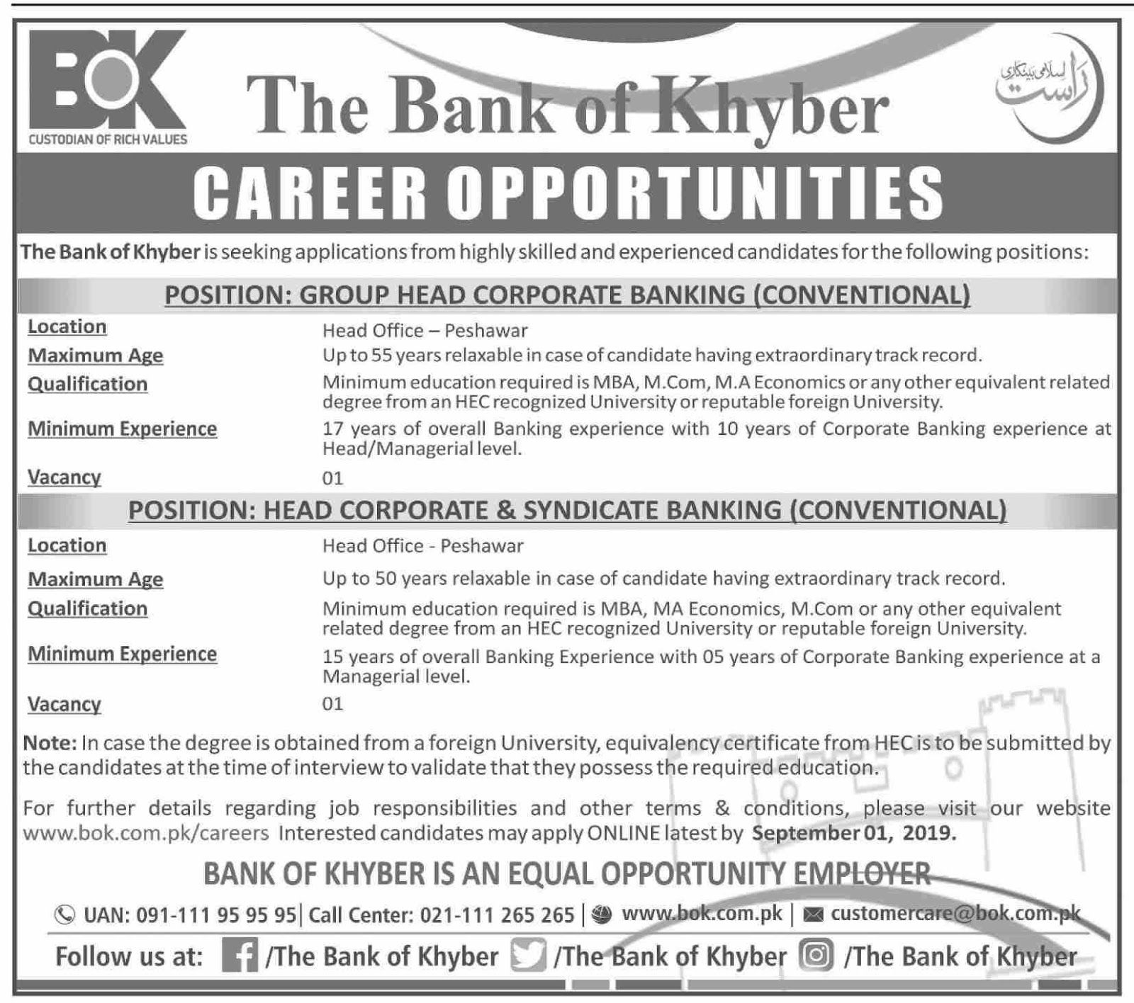 The Bank of Khyber BOK is hiring Staff
