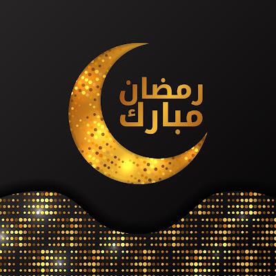 Ramadan Mubarak Kareem 2020 calendar