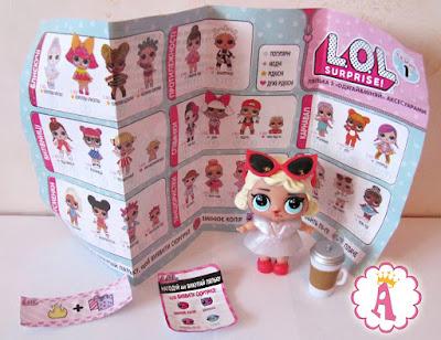 Модная коллекционная кукла Леди-гламур LOL Surprise Dolls из серии Гламурные красотки