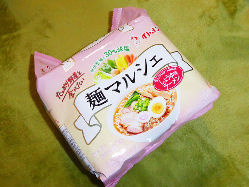【イトメン】たっぷり野菜と食べたい 無塩製麺&30%減塩 麺マルシェ ほんのりかつお風味 しょうゆ味ラーメン