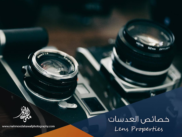 كاميرا,كاميرات,فوتوغراف,عدسات,تصوير فوتوغرافي,فوتوغرافي,مصور فوتوغرافي,انواع العدسات,تصوير فوتوغرافي بالهاتف,كورس تصوير فوتوغرافى,تصوير فوتوغرافي جوال,عدسات كاميرات,افضل كاميرا تصوير فوتوغرافي,كيف تصبح مصور فوتوغرافي,العدسات,مصور فوتغرافي,مصور فوتوجرافي,عدسات مقلوبة,أفضل عدسات الكاميرات,دروس تصوير فوتوغرافي للمبتدئين,شرح العدسات,ماذا تعني الارقام على العدسات,الفوتوغرافي,الفوتوغرافي\,\الفوتوغرافي\,التصوير الفوتوغرافي,التصوير الفوتوغرافى,فلاتر التصوير الفوتوغرافي,فن التصوير الفوتوغرافي,تعلم التصوير الفوتوغرافي,التصوير,التصوير الفوتوغرافي,تصوير,تعلم التصوير,تعلم التصوير الفوتوغرافي,دروس تصوير,فن التصوير الفوتوغرافي,اساسيات التصوير,التصوير الفوتوغرافي للمحترفين,التصوير الاحترافي,فن التصوير الفوتوغرافي للمبتدئين,كورس تصوير,تعليم التصوير الفوتوغرافي,تعلم فن التصوير الفوتوغرافي,دروس التصوير,تعليم فن التصوير الفوتوغرافي,التصوير الفوتوغرافي بالهاتف,فن التصوير الفوتوغرافي الرقمي,تصوير احترافى,تعليم التصوير,حيل في التصوير,photography,photography tutorial,beginner photography,photography for beginners,photography lenses,camera lens