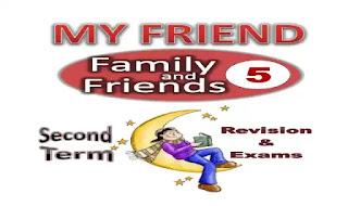 المراجعة النهائية لمنهج فاميلي اند فريندز الصف الخامس الابتدائى الترم الثانى 2020 من كتاب ماى فريند family and friends 5 term 2