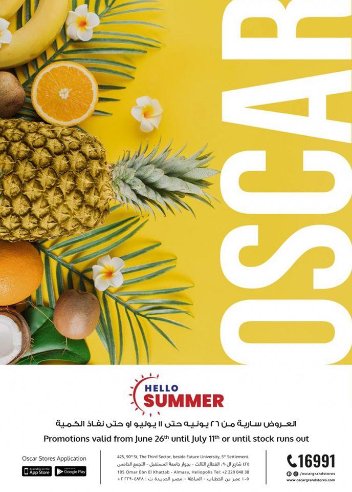 عروض اوسكار جراند ستورز من 26 يونيو حتى 11 يوليو 2020 عروض الصيف