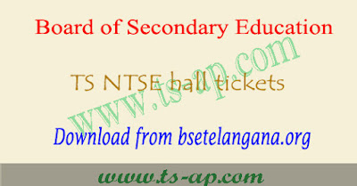 TS NTSE hall ticket 2021 bse telangana for stage 1 exam