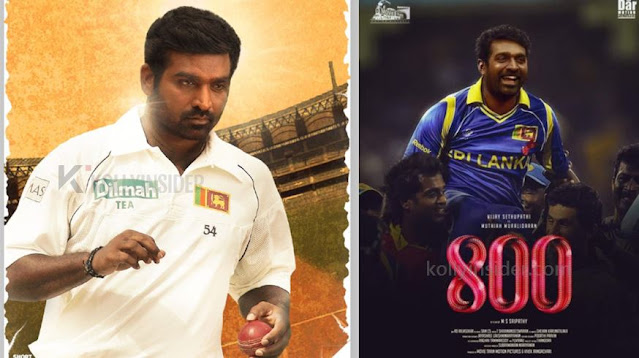 Vijay Sethupathi opts out from much controversial film '800'