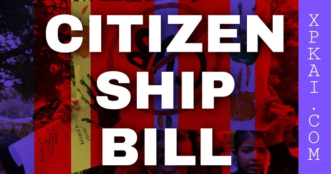 Citizenship bill - the reality[*INDIA]