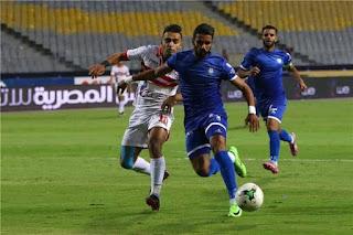 مشاهدة مباراة المصري البورسعيدي وسموحة بث مباشر بدون اعلانات في الدوري المصري