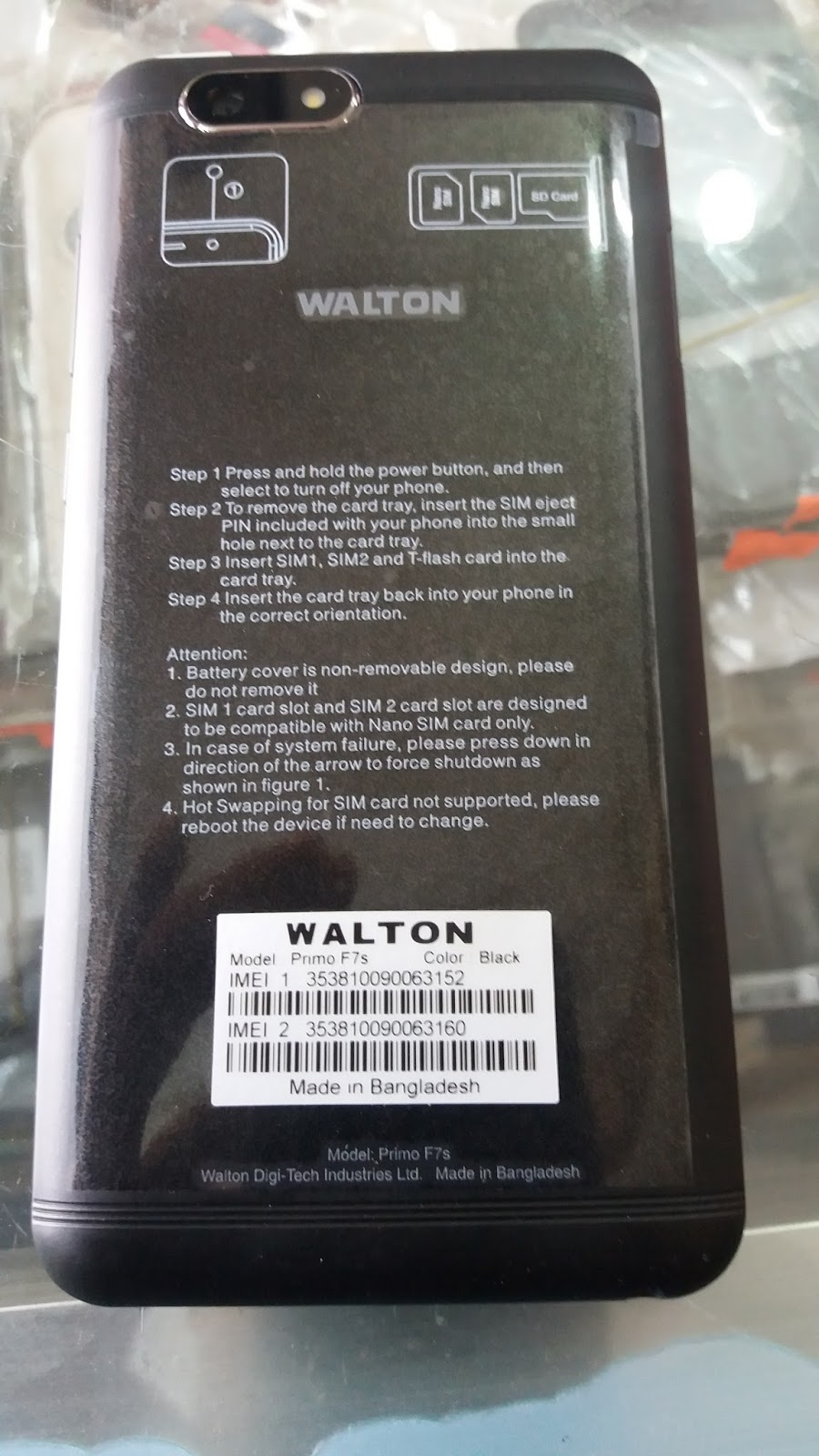 Walton Primo F7S FRP Bypass
