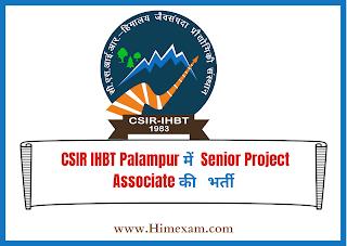 CSIR IHBT Palampur Recruitment 2021-01 Senior Project Associate Post