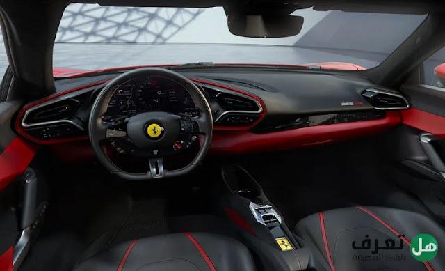 سيارة فيراري الجديدة 2022 Ferrari 296GTB