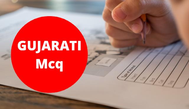 31+ imp Gujarati General knowledge question