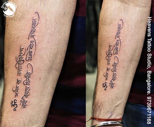 Bangalore S Best Tattoo Artists Joseph Tattoo Design Studio