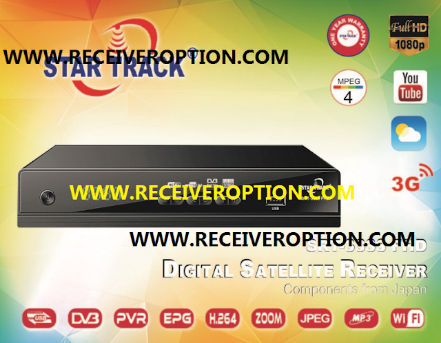 STAR TRACK SRT-3333 FHD RECEIVER AUTO ROLL POWERVU KEY NEW SOFTWARE