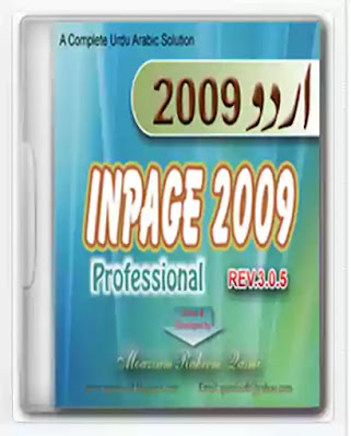 Inpage 2009 free download for windows 7