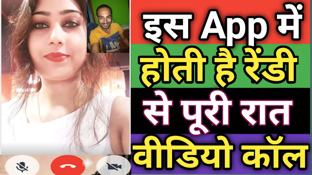 live video chat online with friends App Review