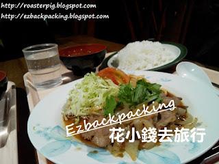 東京立教大學中央食堂-薑汁豬肉定食
