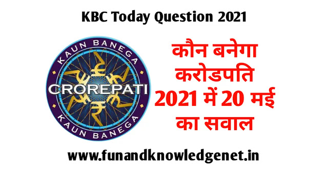KBC Today Question 20 May 2021 -